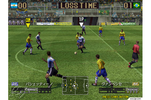 Virtua Striker 2002 Screenshots, Pictures, Wallpapers ...