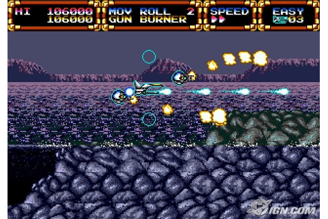 Gley Lancer Screenshots, Pictures, Wallpapers - Wii - IGN