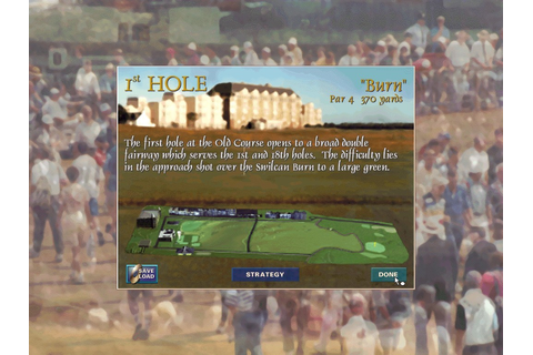 Скриншоты British Open Championship Golf на Old-Games.RU