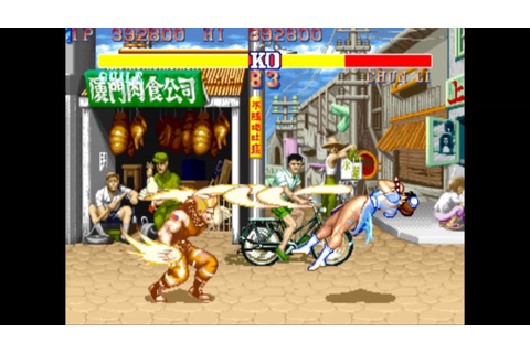 "Street Fighter II' Rainbow Edition ""cheap guile run ..."