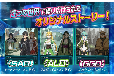 Sword Art Online: Code Register – Android version is now ...
