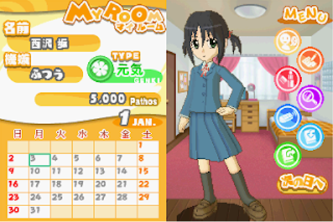 Chokocat's Anime Video Games: 2205 - Hayate the Combat ...