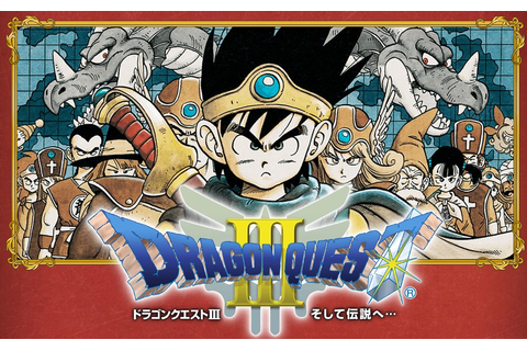 Dragon Quest III for PS4 and 3DS Gets Japanese Release ...