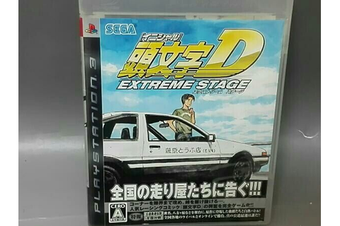 PS3 Initial D Extreme Stage JAPAN Racing Game [Used] Free ...