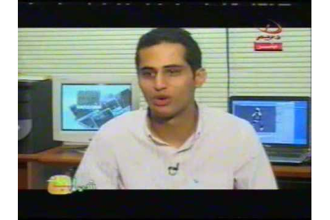 Boo7a The Game On Dream TV - YouTube