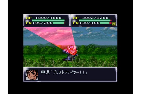 RetroN5 Test Play SFC 4th Super Robot Wars (第4次スーパーロボット大戦 ...