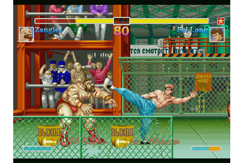 Ultra Street Fighter 2: The Final Challengers review ...