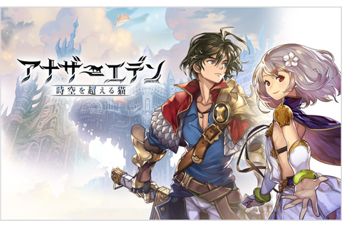 Another Eden, a free-to-play RPG, is coming to the ...