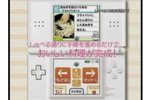 Minna no Nintendo Channel - Shaberu! DS Oryouri Navi ...