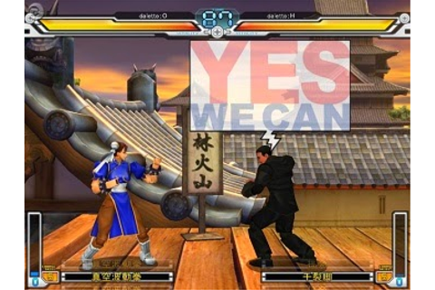Best Geek Ever!: The 7 games in the Street Fighter series ...