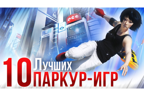 Parkour Games Weebly | myideasbedroom.com