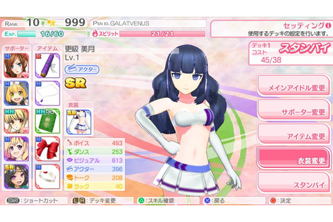 Free-to-play PS Vita idol game Venus Project detailed ...