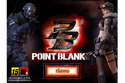Download PC Games Point Blank - Share is Beautiful