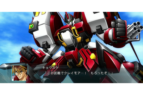 2nd Super Robot Wars OG official site launched - Gematsu