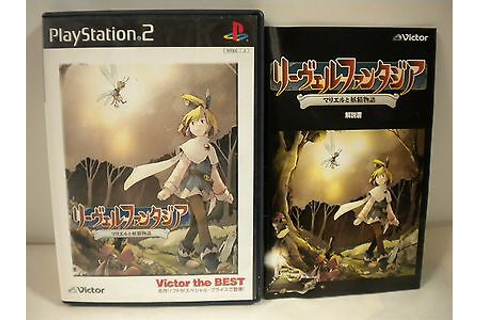 PlayStation2 -- Reveal Fantasia -- PS2. JAPAN GAME. 38196 ...