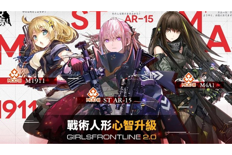 Girls' Frontline Cheats: Tips & Strategy Guide | Touch Tap ...