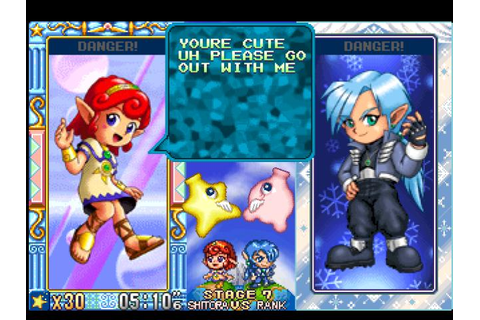 StarSweep (PS1) – GameCola
