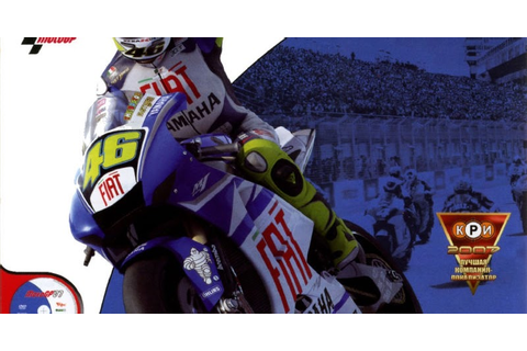 Moto GP 07 Game - PC Full Version Free Download