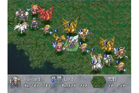 Download Brigandine Grand Edition (English Patched ...