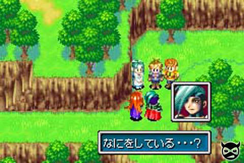 Beta & Cancelled golden sun Videogames - Unseen64