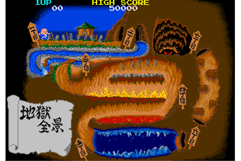 Bonze Adventure - Videogame by Taito