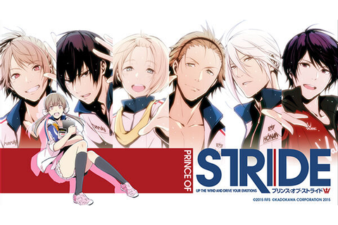 Prince Of Stride Alternative Wikia | FANDOM powered by Wikia