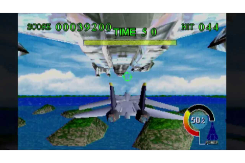 This is: SKY TARGET on the SEGA SATURN - YouTube