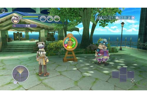 Rune Factory Tides of Destiny WII (UNDUB) ISO Download ...