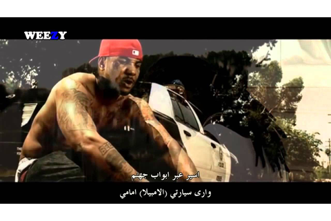 The Game My Life ft Lil Wayne English subtitle مترجمة عربي ...