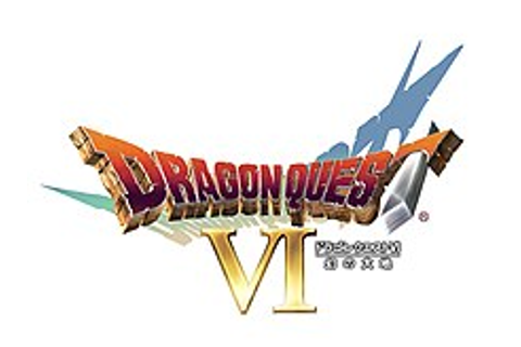 Dragon Quest VI : Le Royaume des songes — Wikipédia