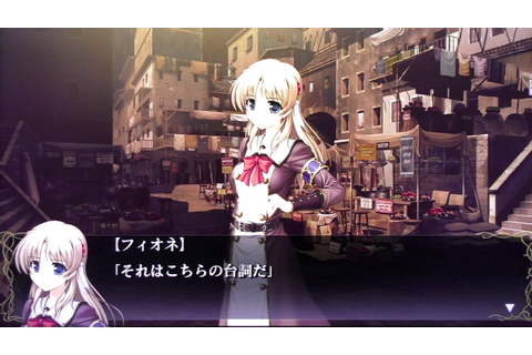 Vita Novel: Aiyoku No Eustia Angel's Blessing ( 穢翼のユースティア ...