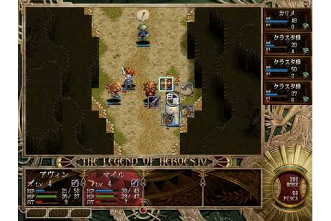 Legend of Heroes IV - Tear of Vermillion PC Sample - YouTube