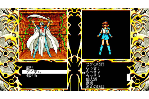 Arle Vs Schezo - Madou Monogatari (PC98) - YouTube