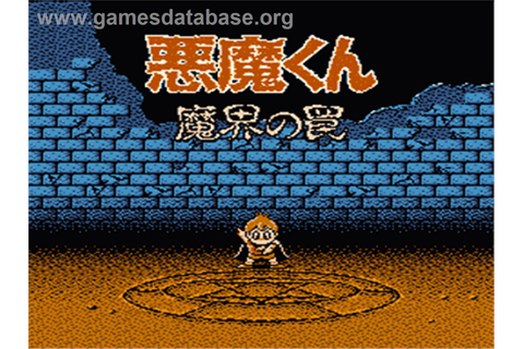 Akuma-kun: Makai no Wana - Nintendo NES - Games Database