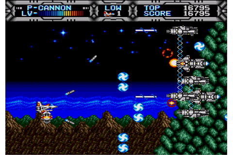 Download Gaiares (Genesis) - My Abandonware