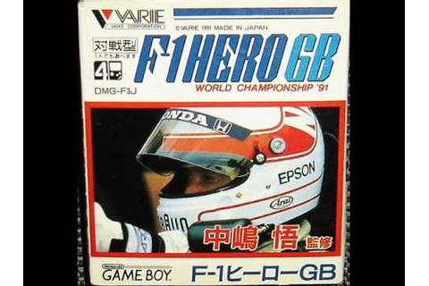 Satoru Nakajima 中嶋悟 F-1 HERO GB world championship '91 ...