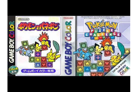 Pokemon Puzzle Challenge Music - Game Over - YouTube