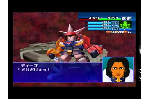 Super Robot Wars GC - Mass Produced Baxinger Attacks - YouTube