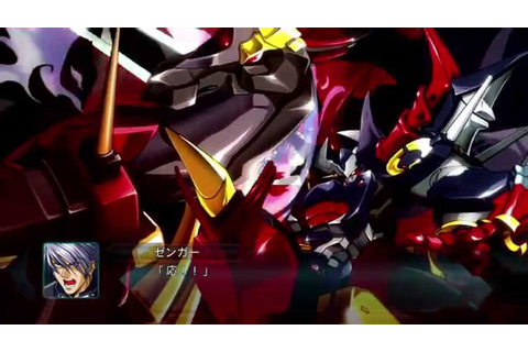 2nd Super Robot Wars Original Generation - Daizengar ...