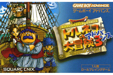 ROM Torneko no Daibōken 3: Fushigi no Dungeon JAP sur Game ...