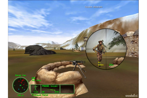 Delta Force 4 Task Force Dagger free download - World of ...