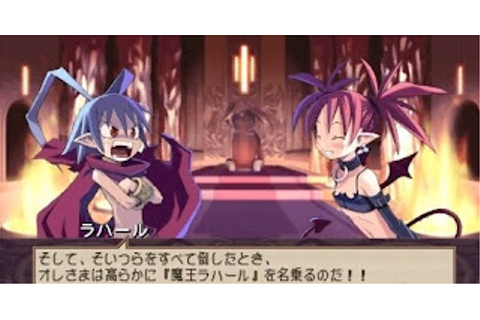Disgaea Infinite Game Info for Sony PSP