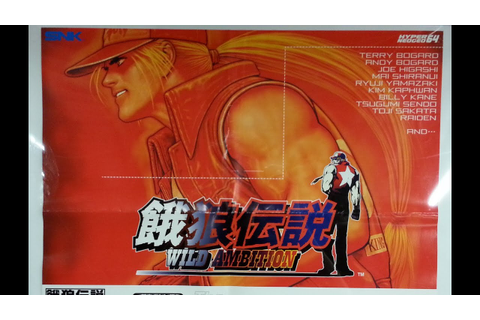 Classic Game Room - FATAL FURY: WILD AMBITION review for ...