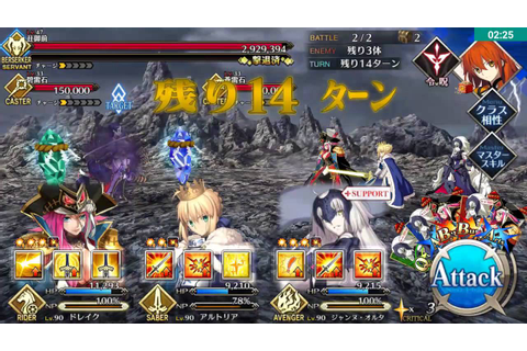 Fate Grand Order : Onigashima Event Game play - YouTube