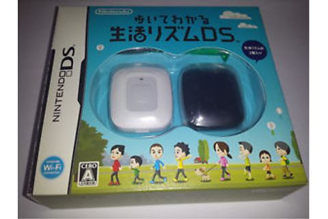Nintendo DS Personal Trainer Walking Game Aruite Wakaru w ...