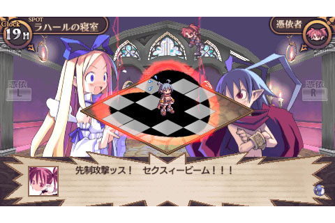 Disgaea Infinite Release Date Announced Plus Screenshots ...