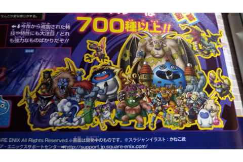 Dragon Quest Monsters: Joker 3 Professional is the grand ...