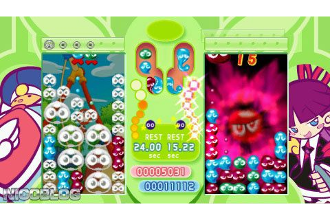 Puyo Puyo Fever 2 (Japan) PSP ISO Download [ULJM-05058 ...