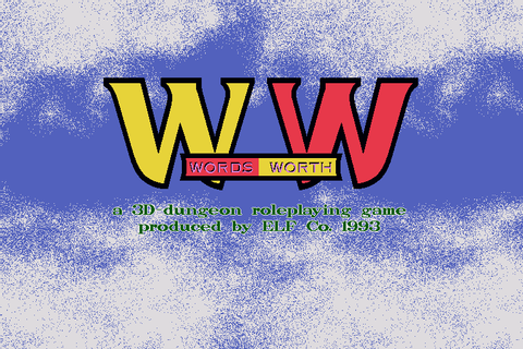 Words Worth (1993) X68000 game