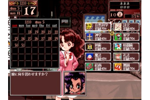 Princess Maker 2 (DOS) Game Download